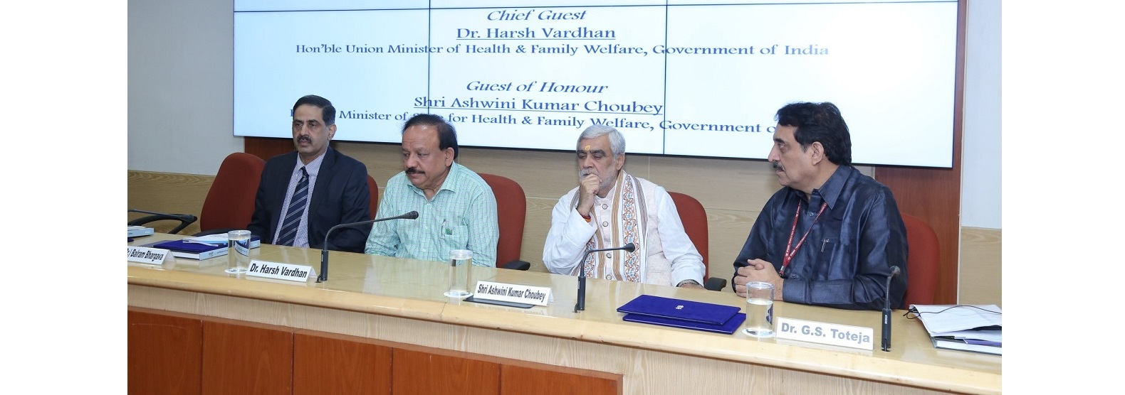 ICMR Awards Presentation on 16th October 2019