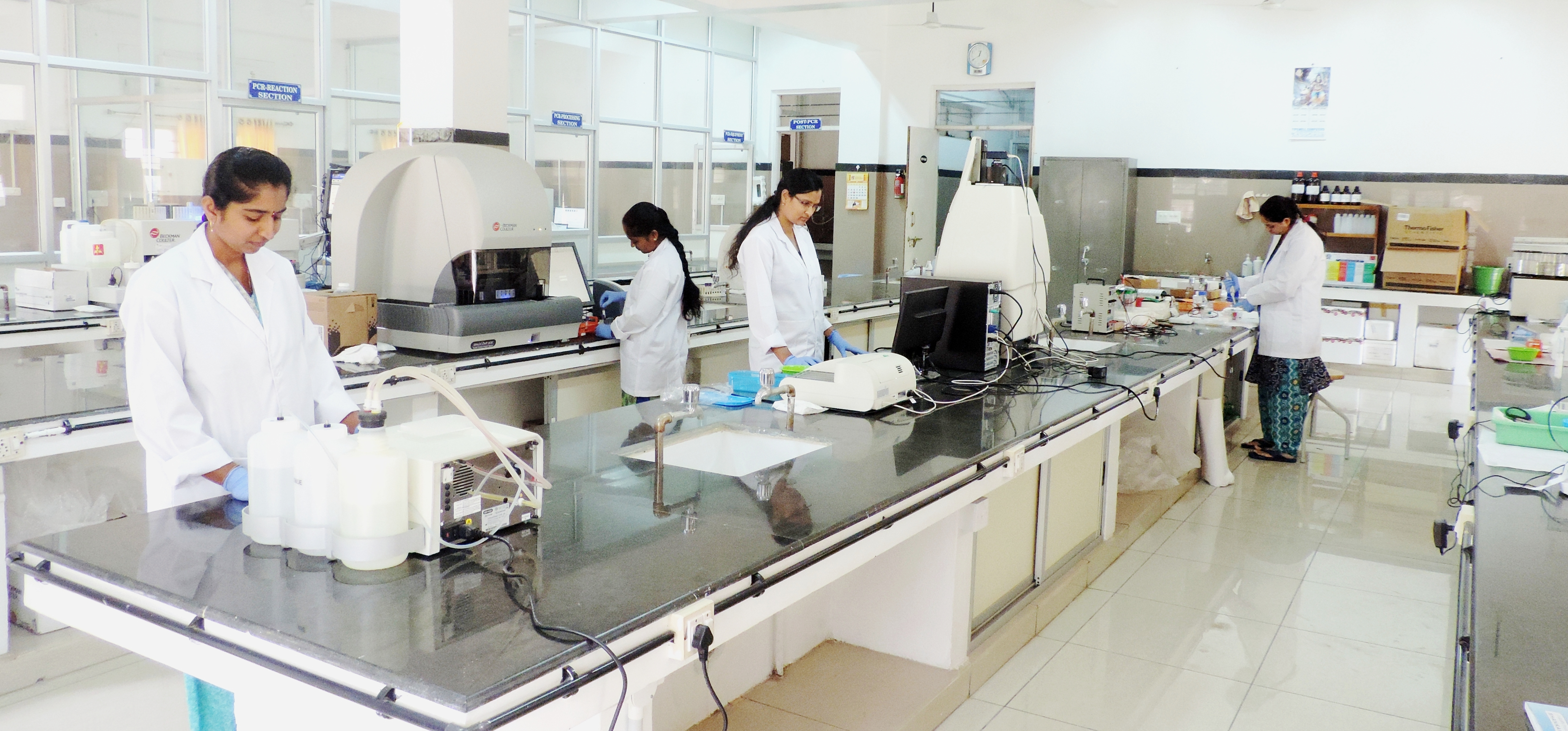 MRU, Shimoga Institute of Medical Sciences, karnataka